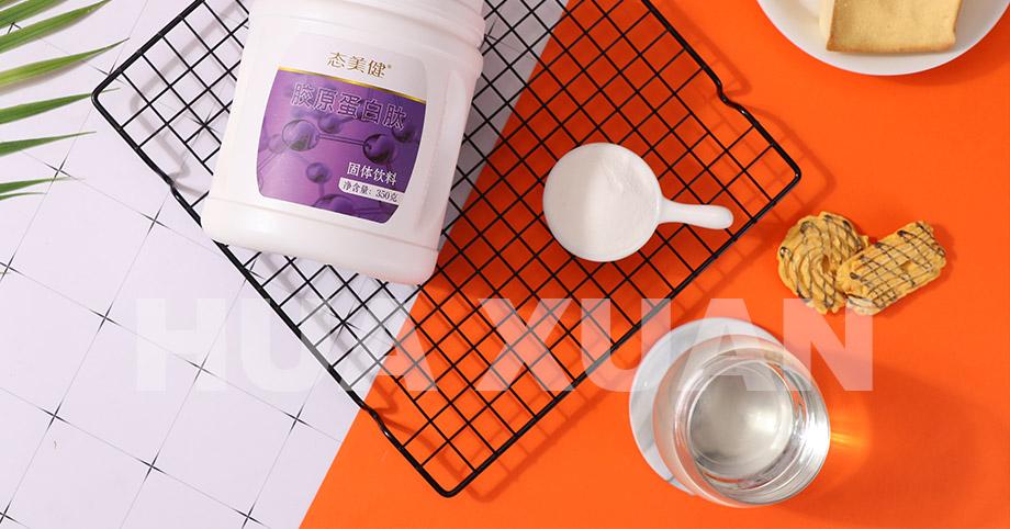 GOOD-bovine-collagen-manufacturer
