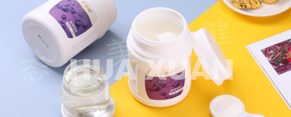 OEM-collagen-sachets
