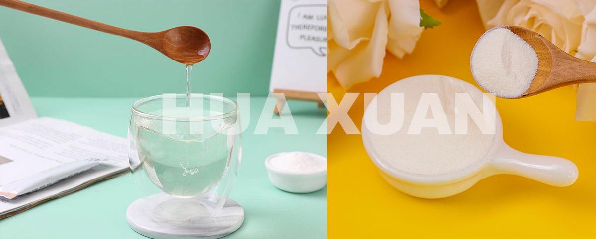 type-ii-collagen-powder-china